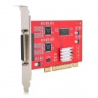 Loosafe LS-4008HC D1 Real-Time 8-CH DVR Audio / Video Capture Compression Card - Red