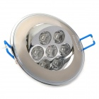 INHIDA IHD-C07A028W 7W 650lm 6500K 700nm 7-LED White Light Ceiling Lamp w/ LED Driver - Silver