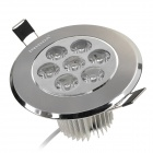 INHIDA IHD-C07A029W 7W 650lm 6500K 700nm 7-LED White Light Ceiling Lamp w/ LED Driver - Silver
