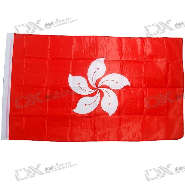 Flag of Hong Kong Special Administrative Region (HKSAR) - Large 1.5-Meter Size