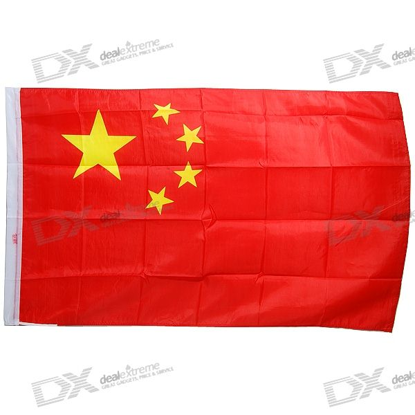 Flag of the People's Republic of China (PRC) - Large 1.5-Meter Size flag of the united kingdom large 1 5 meter size