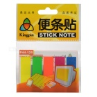 Recyclable Convenient Sticky Note Memo Pads (5 x 20 Pieces)