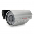 HIET-650LR(8MM) 300KP CCD Surveillance CCTV Camera with 36-LED IR Night Vision - Silvery Grey
