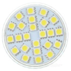 GU10 3W 180lm 6500K 24-SMD 5050 LED Cool White Light Lamp - White + Silver (220V)