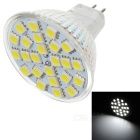 GU5.3 3W 260lm 6500K MR16 24-SMD 5050 LED White Light Lamp - White + Silver (12V)