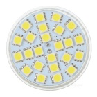 GU5.3 3W 336lm 6500K MR16 24-SMD 5050 LED White Light Lamp - White + Silver (12V)