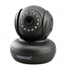 Free-DDNS Wanscam HW0021 1.0MP CMOS Wireless Network IP Camera w / 13-LED IR Night Vision - Schwarz