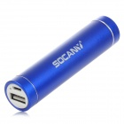 SOCANY S13 Rechargeable 2600mAh External Power Battery for Iphone / Ipad / Samsung / Nokia - Blue