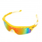 panlees PO565 Outdoor Replaceable Polarize PC Lens TR90 Frame UV Protection Goggles - Yellow + White