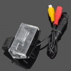 656 x 492 Pixels Wired CMOS Waterproof Car Rearview Camera for BYD F3 / F3R / G3 / Toyota - Black