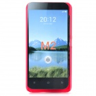 Stylish Protective Plastic Back Case for Xiaomi M2 - Dark Red