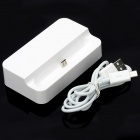 Compact Charging Docking Station for Samsung Galaxy Note i9220 / Note 2 N7100 - White