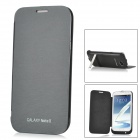 Rechargeable 4200mAh External Power Battery w/ Case + Stand for Samsung Galaxy Note 2 N7100 - Black