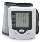 Volman KW-368B Wrist Style LCD Electronic Voice Sphygmomanometer / Blood Pressure Meter - White
