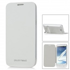 4200mAh External Power Battery w/ Case + Stand for Samsung Galaxy Note 2 N7100 - White + Silver
