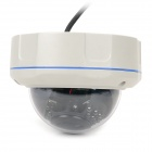 COTIER TV-537W/IP 1/3 CMOS 1.3MP Security IP Network Camera w/ 30-LED IR Night Vision - Ivory White