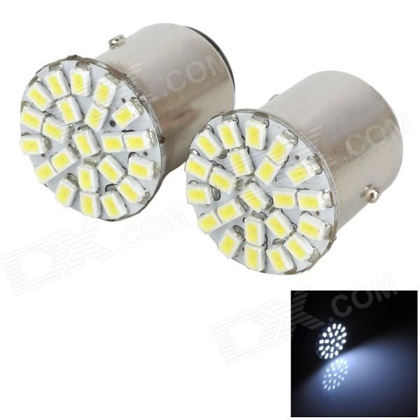 1157 1.5W 130lm 22-SMD 1206 LED White Light Car Steering Light / Brake Light / Signal Light (12V)