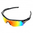 Panlees PO565 Outdoor Replaceable Polarize PC Lens TR90 Frame UV Protection Goggles - Black