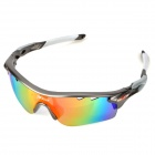 Panlees PO565 Outdoor Replaceable Polarize PC Lens TR90 Frame UV Protection Goggles - Silvery Grey
