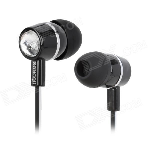 SONGQU SQ-05MP Stylish In-Ear Stereo Earphone - Black + Silver + White (3.5MM Plug) fashion stereo in ear 3 5mm earphone black white multi colored 120cm