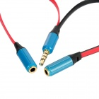 3.5mm Male to 2 Female Audio Splitter Cable - Blue + Red + Black