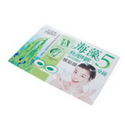 Sea Kelp Seaweed Nourishing Eye Mask (10-Sheet Pack)