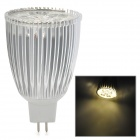 MR16 GX5.3 5W 400lm 3500K 5-LED Warm White Spotlight - White + Silver