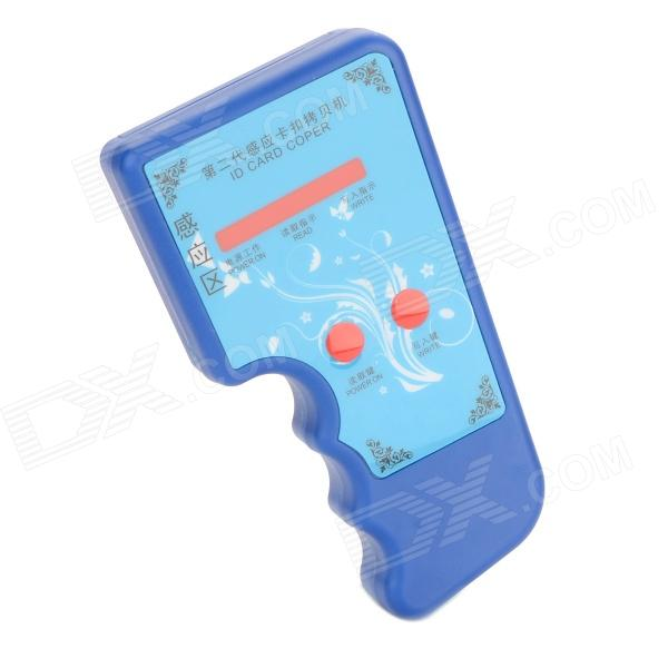 Portable Handheld Induction ID Card Machine - Blue (2 x AAA) portable handheld induction id card machine blue 2 x aaa