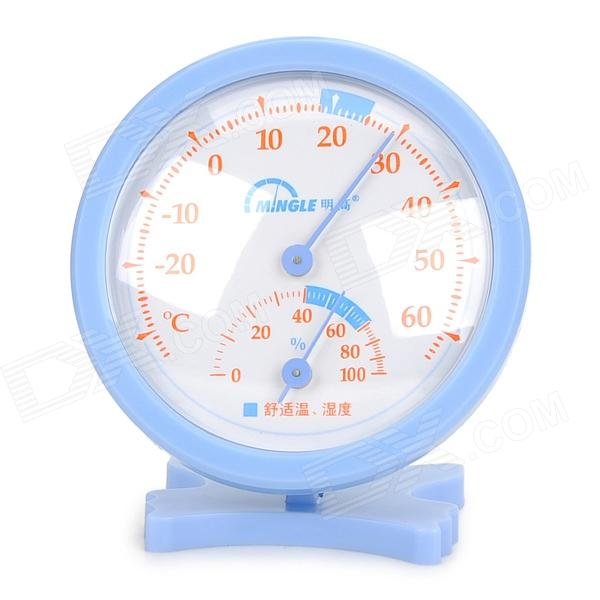 Mingle TH108B Plastic Analog Indoor Household Thermometer / Hygrometer w/ Stand - Light Blue