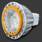 GX5.3 4W 450lm 6500K MR16 LED White Light Spotlight - Silver + Golden (12V)