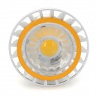 YouOkLight YK0767 E27 4W 450lm 3500K COB LED Warm White Spotlight - Silver + Golden