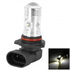 9006 12W 650lm 4-LED White Light Car Foglight Lamp w/ Cree XP-E - Silver + Red + Black (DC 12~24V)
