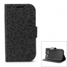 Diamond Pattern Protective PU Leather Case for Samsung Galaxy S3 i9300 - Black