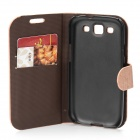 Diamond Pattern Protective PU Leather Case for Samsung Galaxy S3 i9300 - Beige