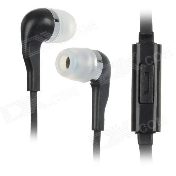 купить Wallytech WHF-099 3.5mm-Plug In-ear Style Stereo Earphones w/ Microphone - Black (120cm) недорого