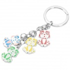 Buy Stainless Steel Chinese Zodiac Keychain (Dog)