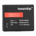 Ismartdigi EB494353VU 1200mAh Battery for Samsung Galaxy Mini S5570, Wave 575 / 723, S5750E, S7230E