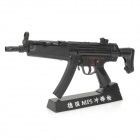 14-in-1 Stainless Steel Assembly Simulation mp5 1:3 Submachine Gun Model - Black