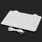 "Wireless Bluetooth V3.0 83-Key Keyboard for Samsung Galaxy Note 10.1"" N8000 / N8010 - White + Silver"