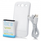 Replacement Decoding Thicken 4800mAh Extended Battery w/ Cover for Samsung Galaxy S3 i9300 - White
