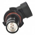 9006 3W 200lm SMD LED Red Light Car Foglight (12V)