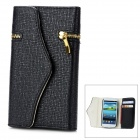 Wallet Style Protective PU Leather Cover Case w/ Card Slot for Samsung Galaxy S3 i9300 - Black