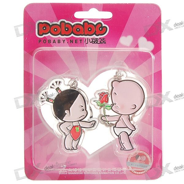 Cute Kids Couple's Keychains realleader м2 1005
