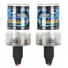 9006 35W 3200lm 6000K White Light Car HID Lamps - Black + Red (2 PCS)