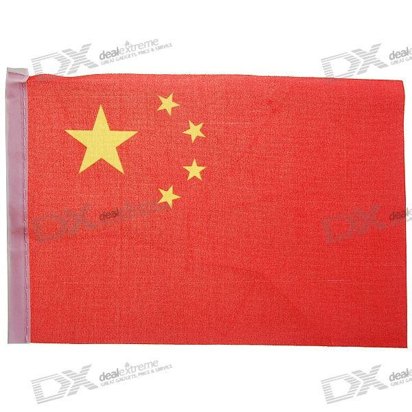 Flag of the People's Republic of China (PRC) - 21.5cm Size (2-Pack)