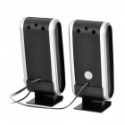 HY-218 Mini USB Power 8W Speakers - Black + Silver (2PCS)
