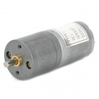 MN2521 25mm 6V 30RPM High Torque Brass Gear Motor - Silver
