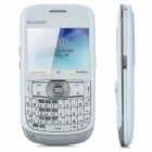 "Huawei U9130 GSM / WCDMA Bar Phone w / 2,45 ""LCD / Video / Musik-Player / Bluetooth - White + Silber"