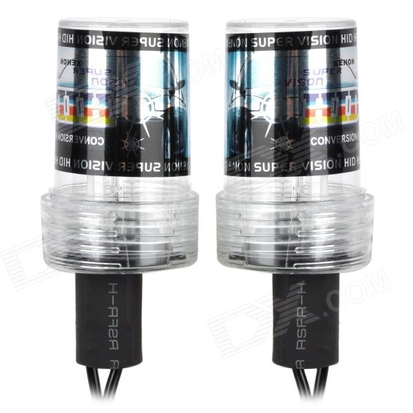 H73545693 H7 35W 3200lm 6000K White Light HID Light Bulbs Foglight Set - (DC 12V / Pair)