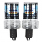 H735456 H7 35W 3200lm 7000K Blue White Light HID Light Bulbs Foglight Set - (DC 12V / Pair)